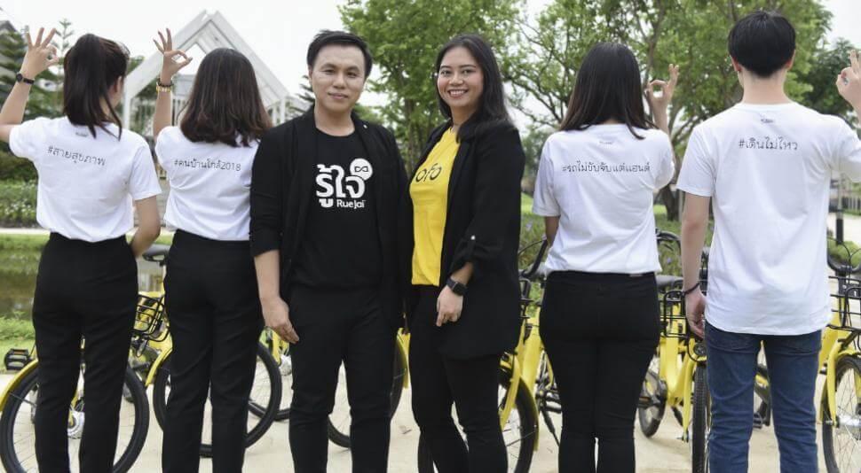 เอสซี แอสเสทฯ จับมือ OFO(โอโฟ่)  คิกออฟแอพพลิเคชั่นบริการให้เช่ารถจักรยานแบบไร้สถานี ตอกย้ำ Rue Jai Living Solutions