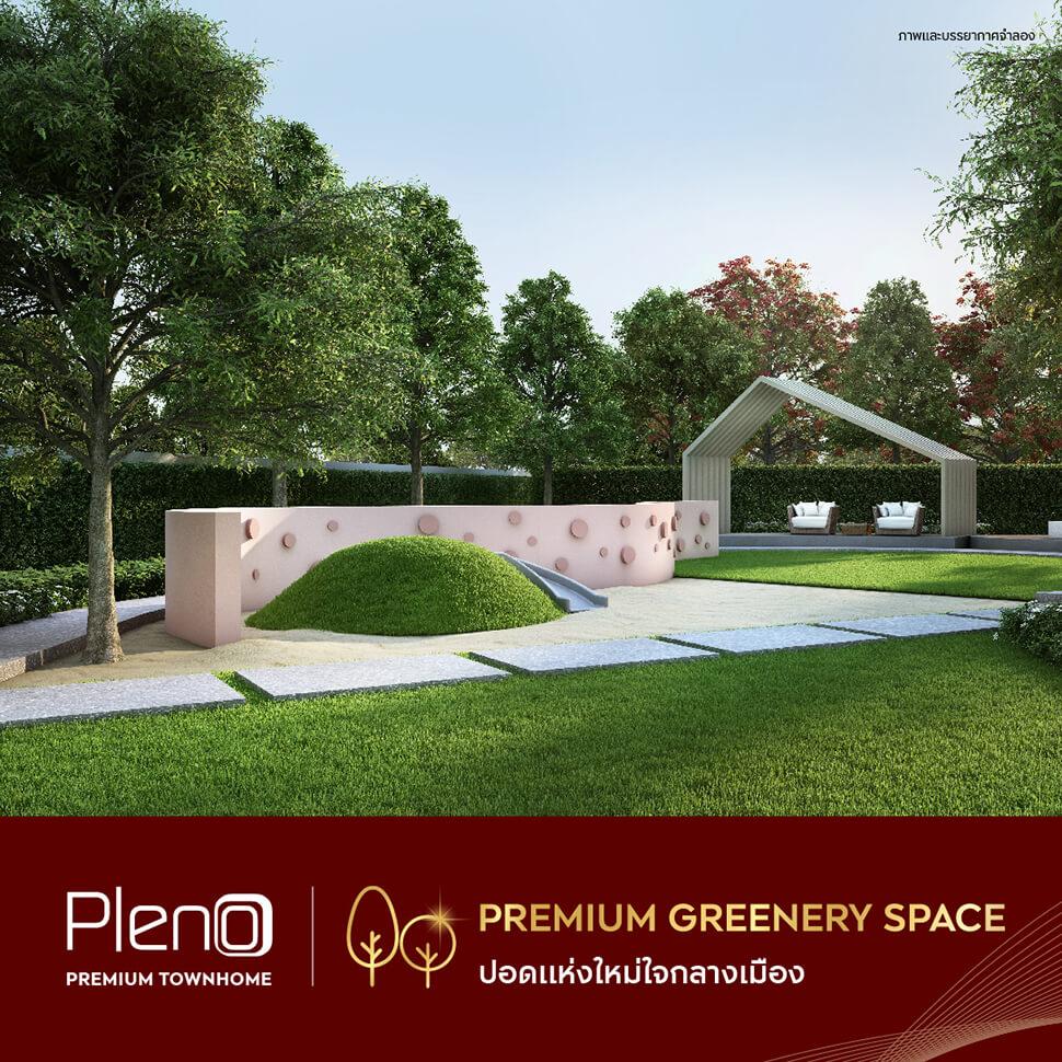 PLENO พรีเมียมทาวน์โฮมระดับ Professional ผู้นำแห่งการอยู่อาศัยที่สมบูรณ์แบบมากว่า 10 ปี