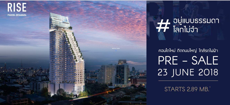 RISE Phahon-Inthamara -ไรส์ พหล-อินทามระ(PREVIEW)