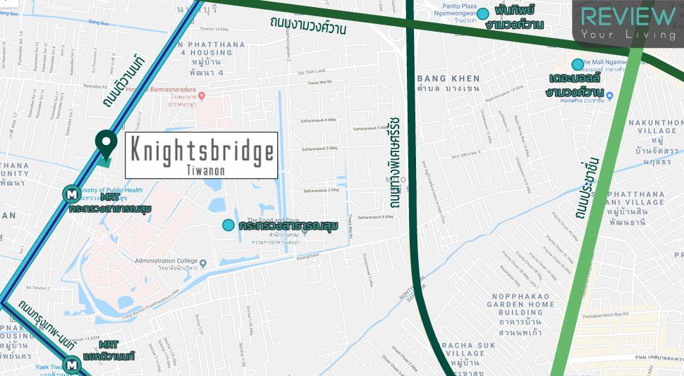 Knightsbridge Tiwanon เพิ่มพื้นที่แห่งความสุข เพื่อชีวิตที่เพียบพร้อมกว่าใคร