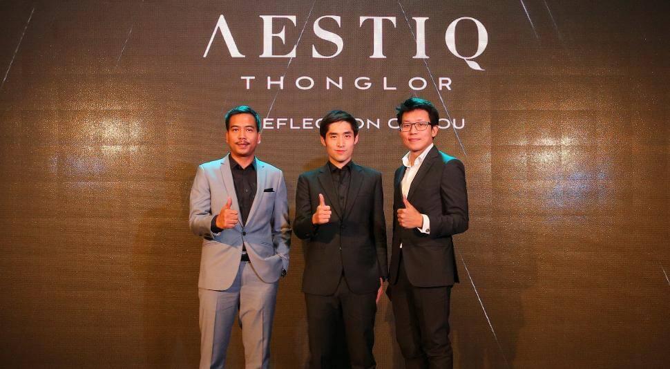 """""""เรียลแอสเสทฯ""""เปิดตัวโครงการ AESTIQ  Thonglor  คอนโดมิเนียมแบบ Ultimate  Luxury มูลค่ารวม 4,200 ล้านบาท"""
