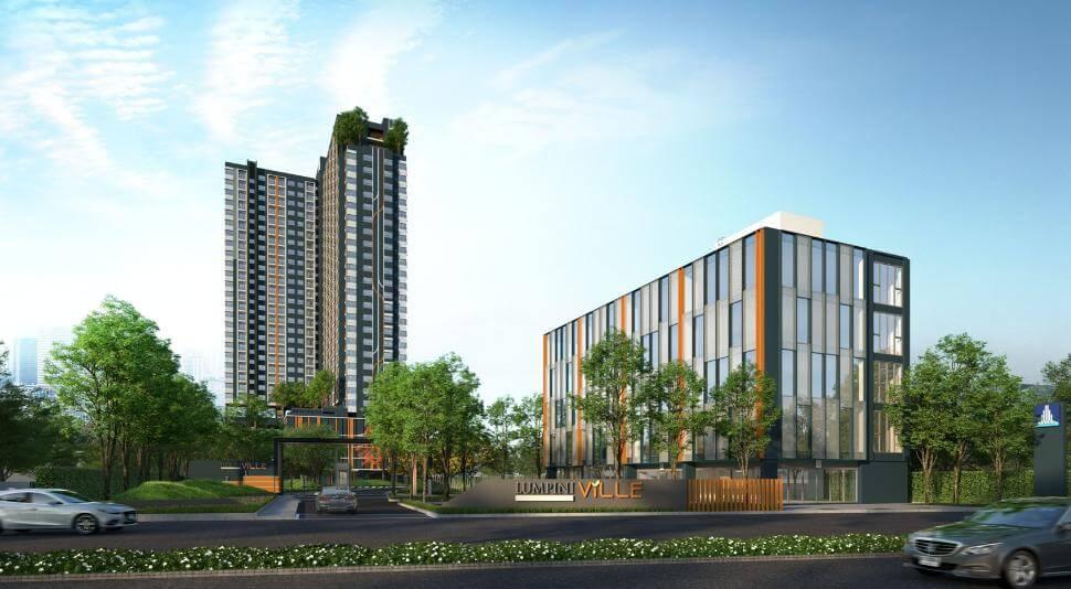 Lumpini Ville Pattanakarn-Srinakarin - ลุมพินี วิลล์ พัฒนาการ-ศรีนครินทร์ (PREVIEW)