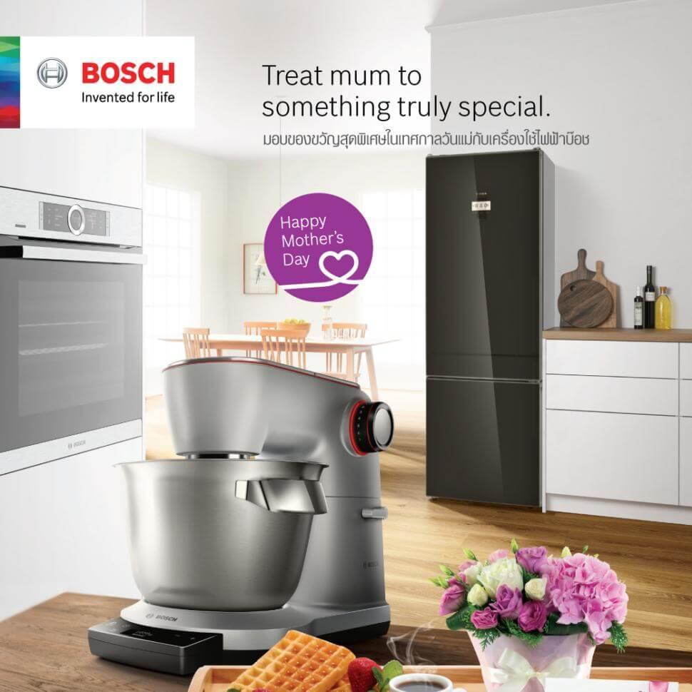 BSH เครื่องใช้ไฟฟ้า Bosch แบรนด์อันดับ 1 ในยุโรป จัดโปรโมชั่นสุดพิเศษต้อนรับวันแม่ เริ่มแล้ววันที่ 1 – 31 สิงหาคม  2561