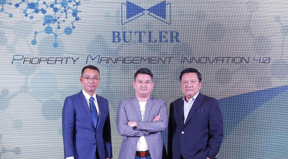 """เปิดตัว """"BUTLER"""" แพลทฟอร์มครบวงจร ตอบโจทย์นิติบุคคล-ผู้อยู่อาศัย มุ่งเป้า Urban Tech อันดับหนึ่งของเอเชีย"""