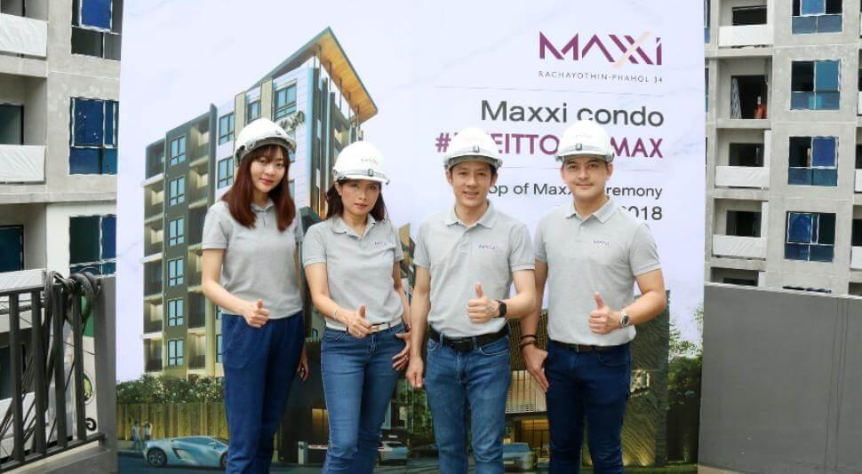 Maxxi Condo รัชโยธิน-พหล34 พร้อมโอนกรรมสิทธิ์ปลายปีนี้