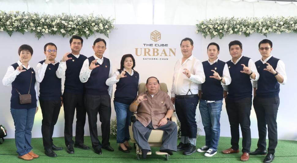 เปิดพรีเซลคอนโดมิเนียม The Cube Urban Sathorn-Chan อย่างเป็นทางการ