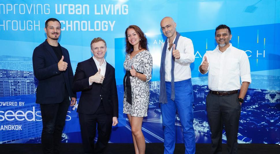 อนันดา ดีเวลลอปเม้นท์ จับมือ Seedstars ชูนวัตกรรมเทคโนโลยี เพื่อยกระดับคุณภาพชีวิตของคนเมืองให้ดียิ่งขึ้น