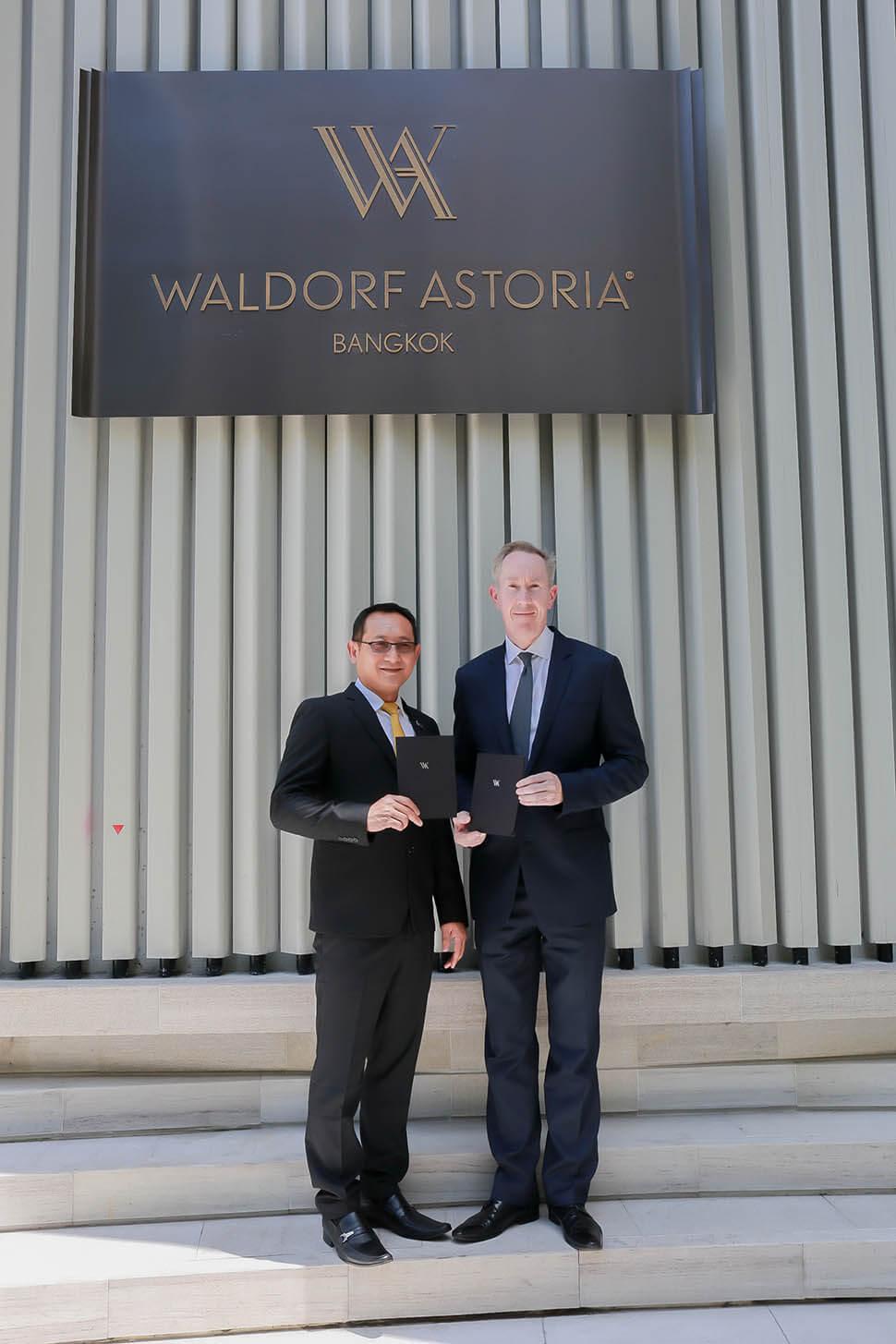 แมกโนเลียส์ ราชดำริ บูเลอวาร์ด พร้อมเปิดตัวโรงแรมวอลดอร์ฟ แอสโทเรีย กรุงเทพ สร้างมูลค่าของการพักอาศัยระดับโลก