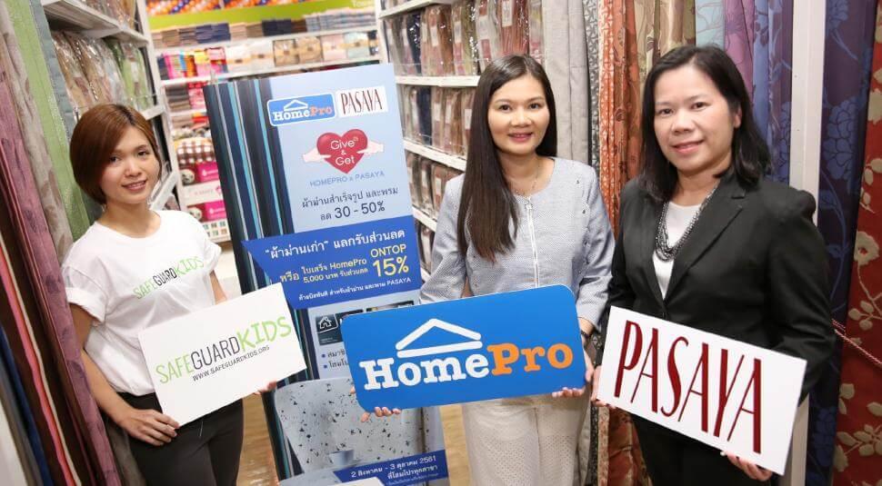 โฮมโปร ร่วมกับ Pasaya จัดแคมเปญ Give&Get ปี 5 ชวนคนไทยเปลี่ยนผ้าม่านเก่าเป็นใหม่ เพื่อสร้างโอกาสให้กับเด็กๆ ในมูลนิธิ SafeGuard Kids ที่โฮมโปร ทุกสาขาทั่วประเทศ