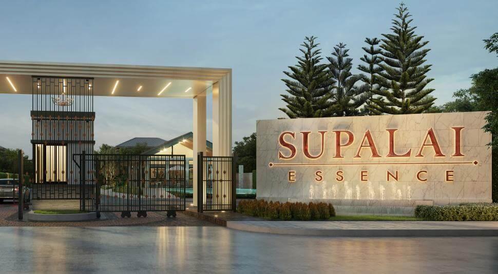 Supalai Essence Suanluang-ศุภาลัย เอสเซ้นส์ สวนหลวง (PREVIEW)