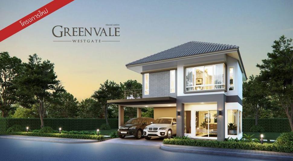 Greenvale Westgate-กรีนเวลล์ เวสต์เกต (PREVIEW)