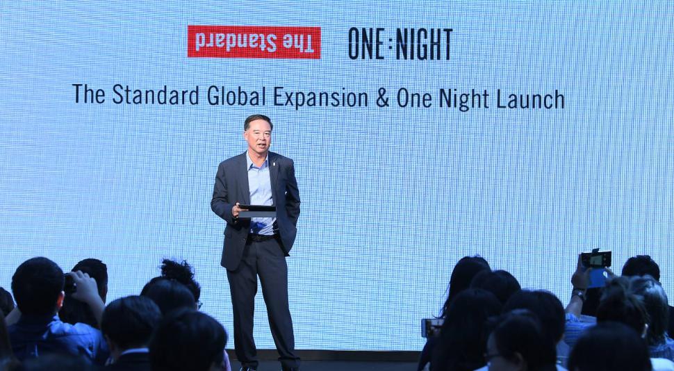 แสนสิริหนุนโรงแรม The Standard สยายปีก 15 สาขาทั่วโลกภายใน 5 ปี  พร้อมเปิดตัว One Night แอปฯ จองโรงแรมปฏิวัติวงการครั้งแรกในเอเชีย
