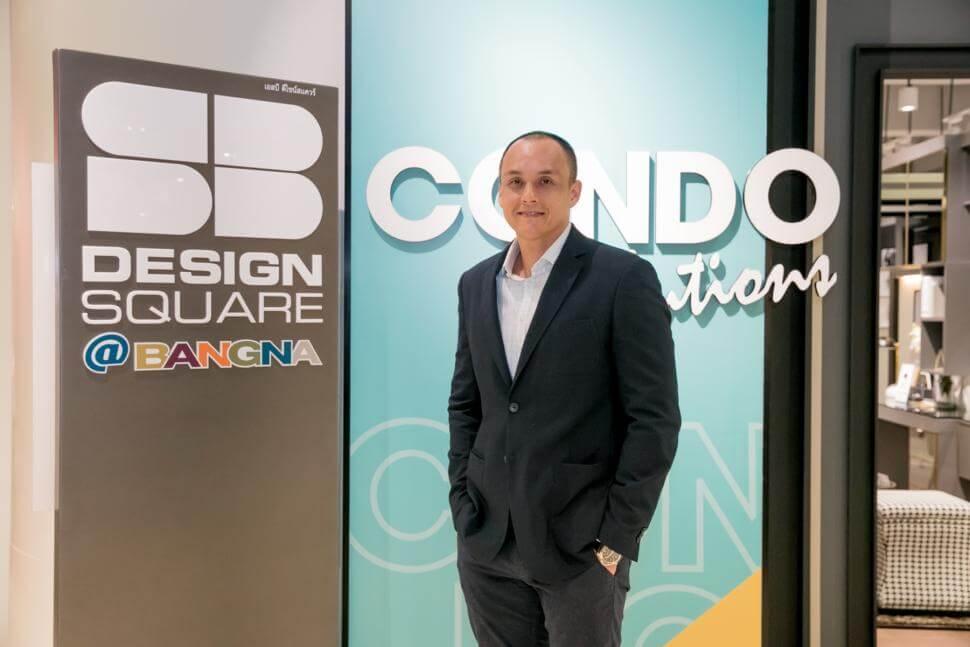CONDO SOLUTIONS @ SB DESIGN SQUARE