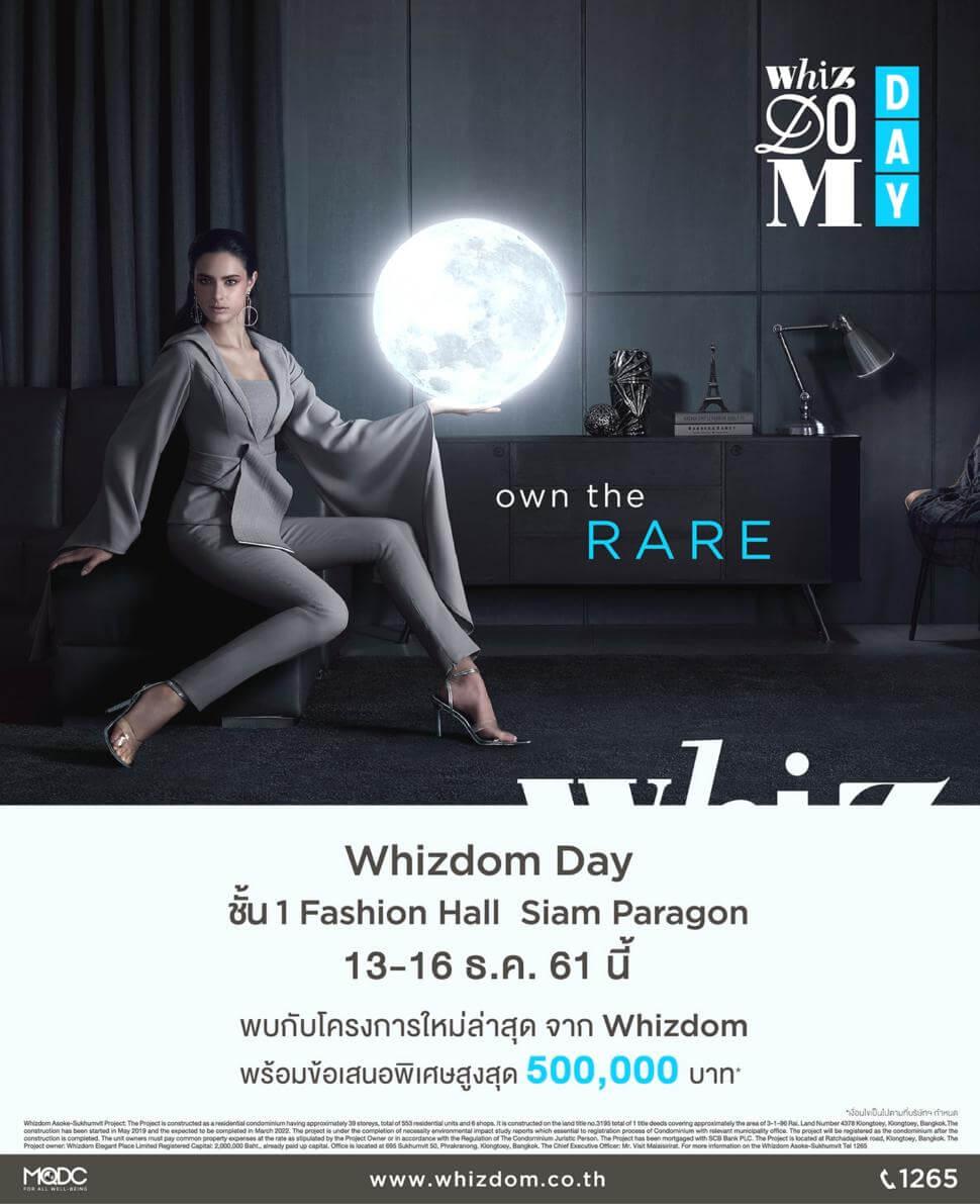 Whizdom Asoke-Sukhumvit