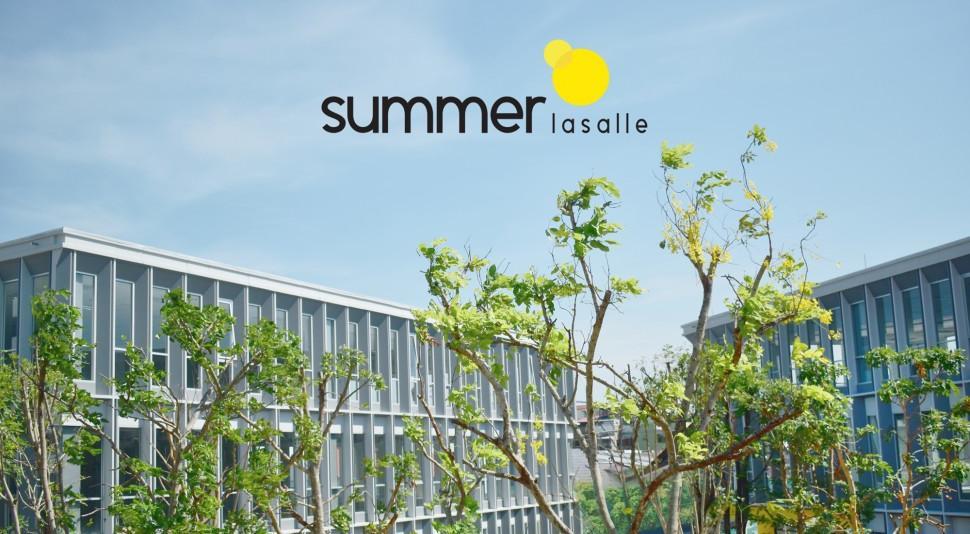 ซัมเมอร์ ลาซาล (Summer Lasalle)