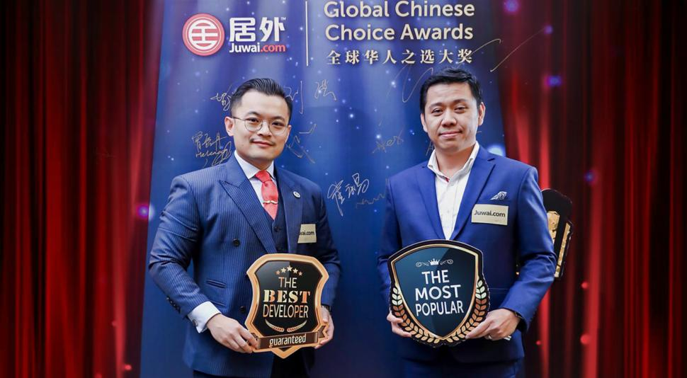 The Most Popular Project Owner in 2018 Global Summit of Immigration Industry