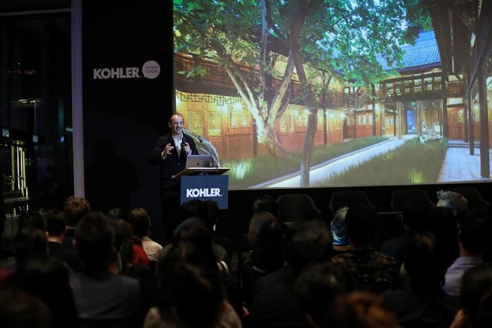 งาน KOHLER Design Forum