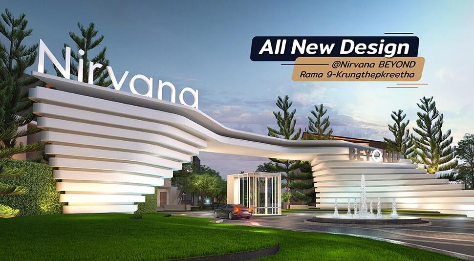 รีวิวบ้าน Nirvana BEYOND Rama 9-Krungthepkreetha