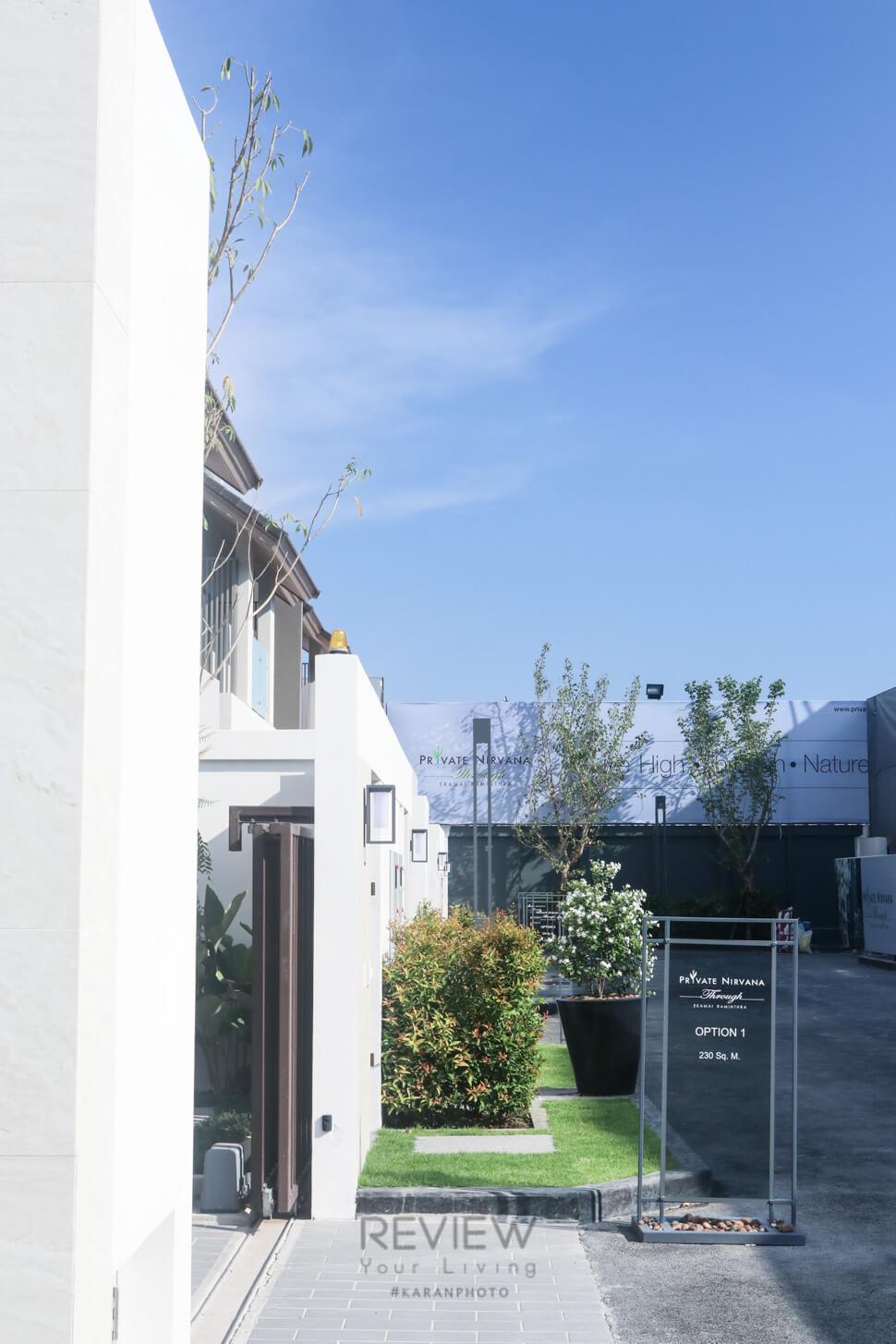 บ้านตัวอย่าง option 1 บ้านใกล้เลียบด่วน รามอินทรา Private Nirvana THROUGH Ekamai-Raminthra