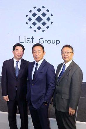 Habitat X Japan's List Group (5)