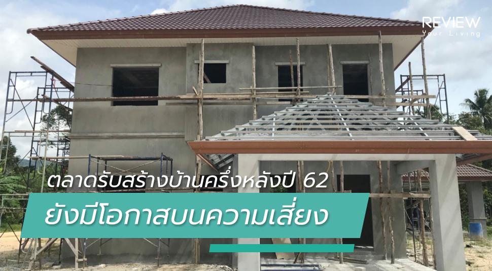 Lo Feature Image Homebuilder