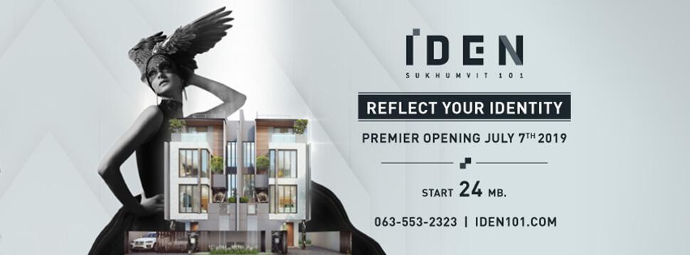 News ไอริส กรุ๊ป เปิดตัวโครงการ Iden Sukhumvit 101 จ่อเปิดอีก 2 โครงการครึ่งปีหลัง 23