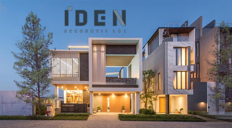 News ไอริส กรุ๊ป เปิดตัวโครงการ Iden Sukhumvit 101 จ่อเปิดอีก 2 โครงการครึ่งปีหลัง 24