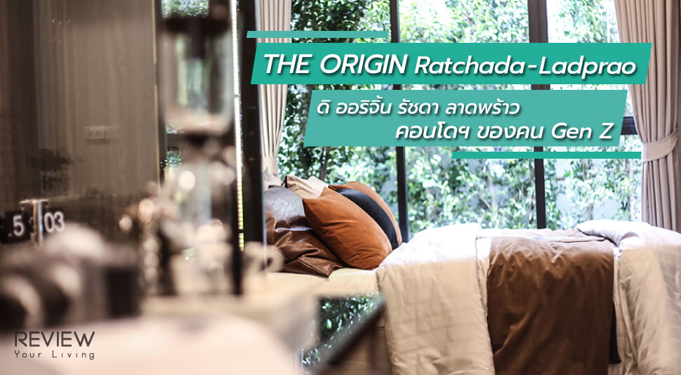 Review The Origin Ratchada Ladprao 50