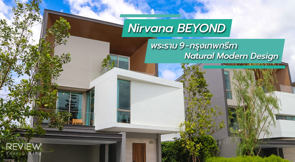 Review Nirvana Beyond Rama9 Krungthepkreetha A