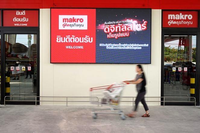 Makro Digital Store 4