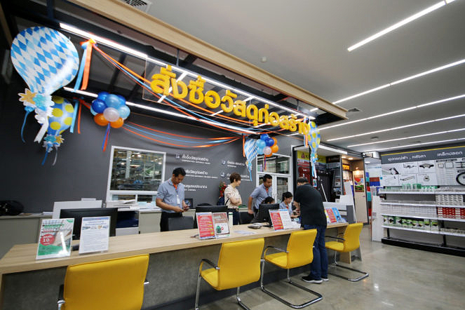 Homepro Max Mukdahan 0323