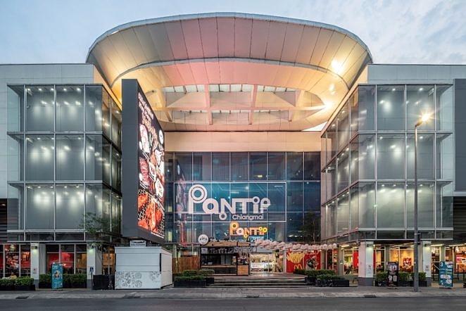 Pantip Plaza ประตูน้ำ