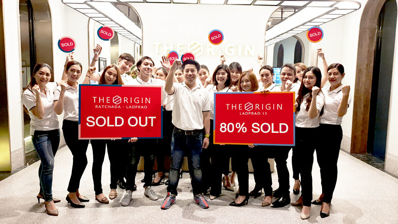 Photo Caption The Origin Ratchada Ladprao Sold Out