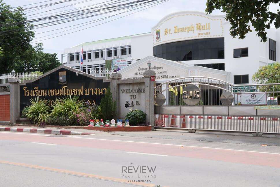 Review Full Supalai City Resort Sukhumvit 107 34