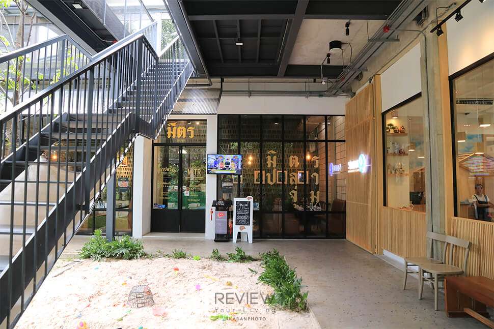 Review Full Supalai City Resort Sukhumvit 107 38