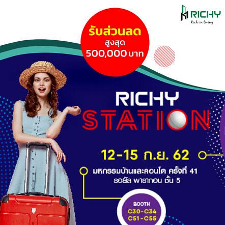 Lo Promotion 040919 11