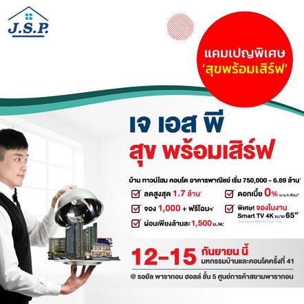 Lo Promotion 040919 9