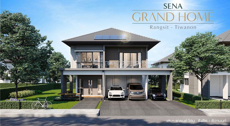รีวิวบ้านเดี่ยว ติวานนท์ เสนา แกรนด์โฮม รังสิต ติวานนท์ Sena Grand Home Rangsit Tiwanon 1