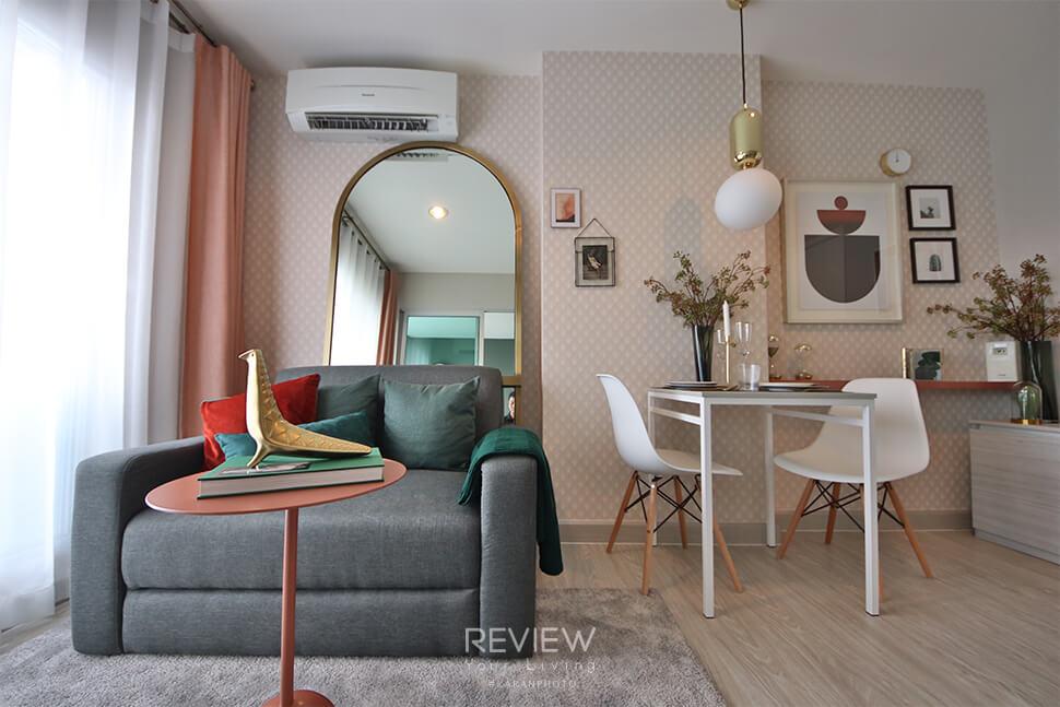 Living room ห้อง Type A โครงการ Aspire Ngamwongwan