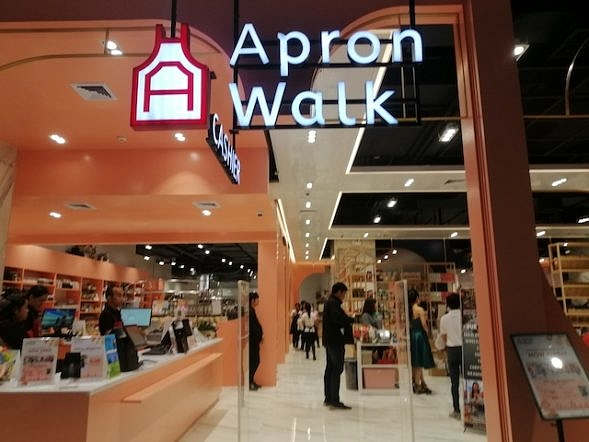 Apron Walk