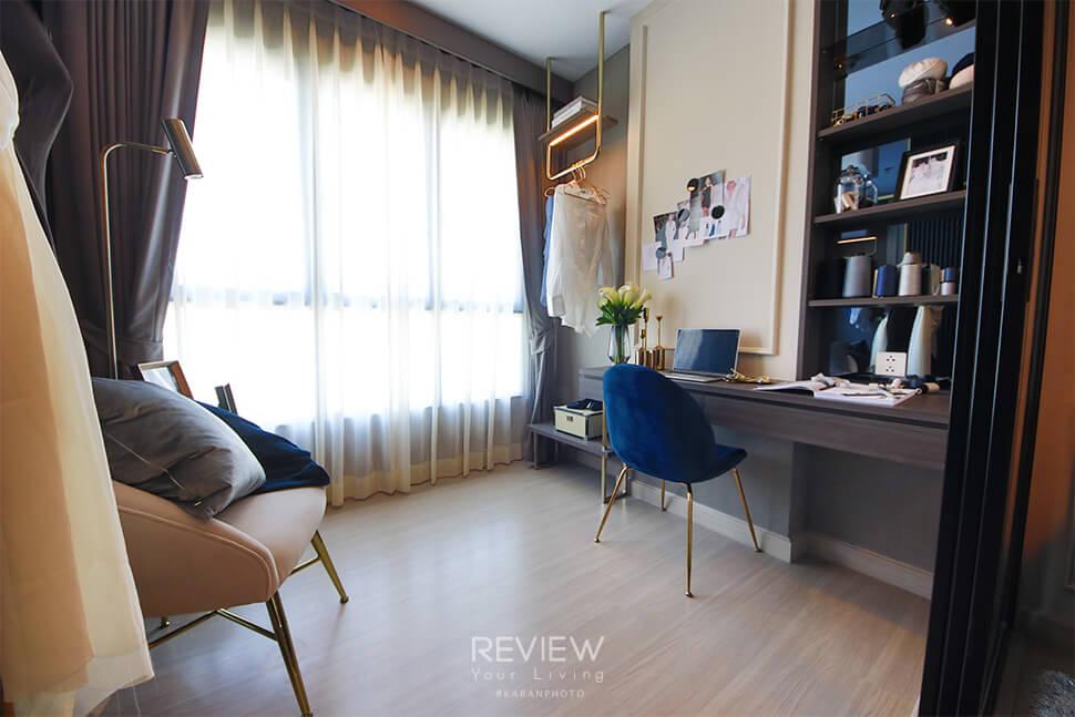 ห้อง Plus คอนโด Supalai Lite Thaphra Wongwianyai