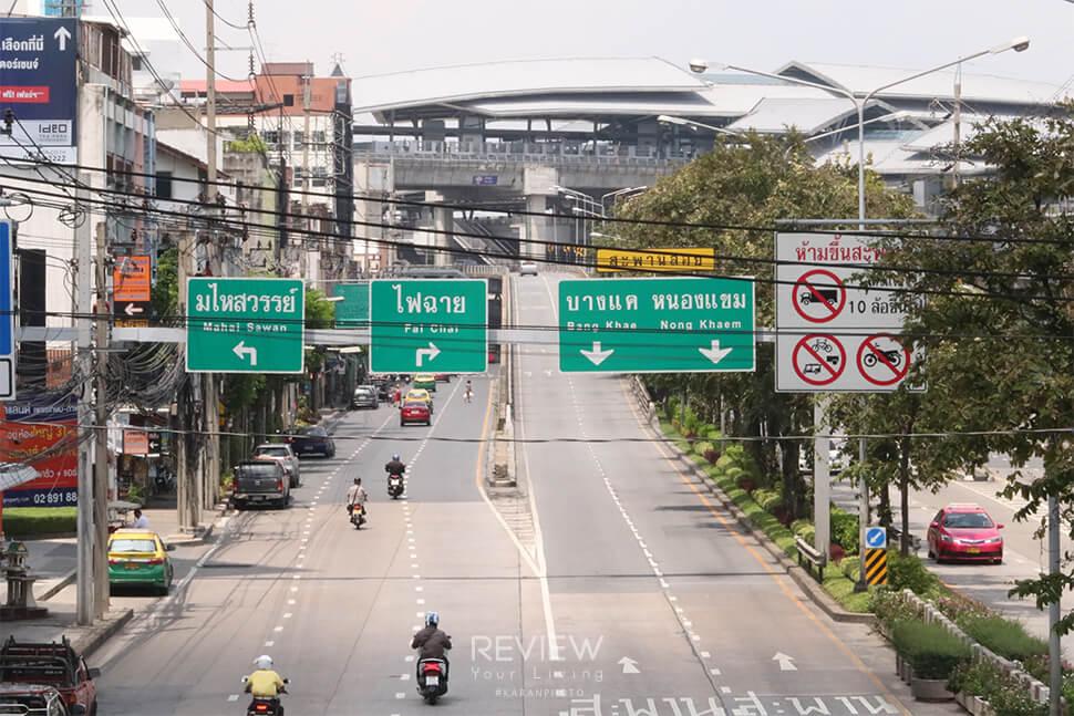 รถไฟฟ้าสายสีน้ำเงิน สถานีท่าพระ ห่างจาก คอนโด Supalai Lite Thaphra Wongwianyai 570 เมตร