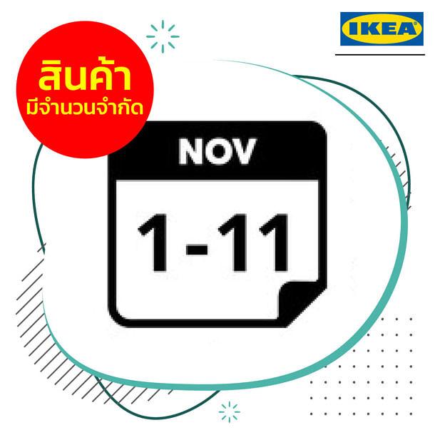 Promotion Furniture Nov 10