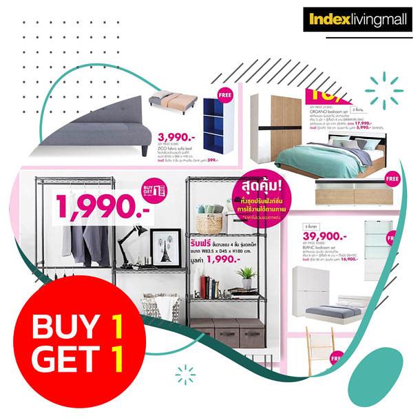 Promotion Furniture Nov 7