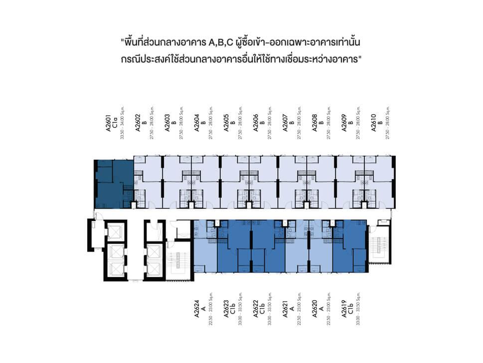 Review Denim Jatujak Building A 26 29