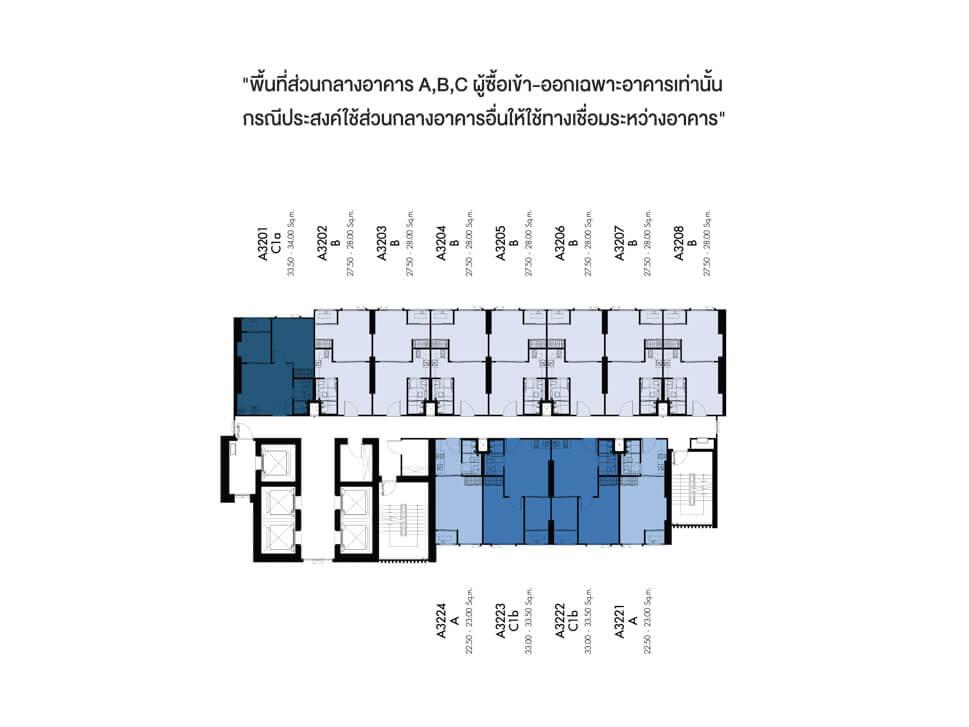แปลนอาคาร A Denim Jatujak 3