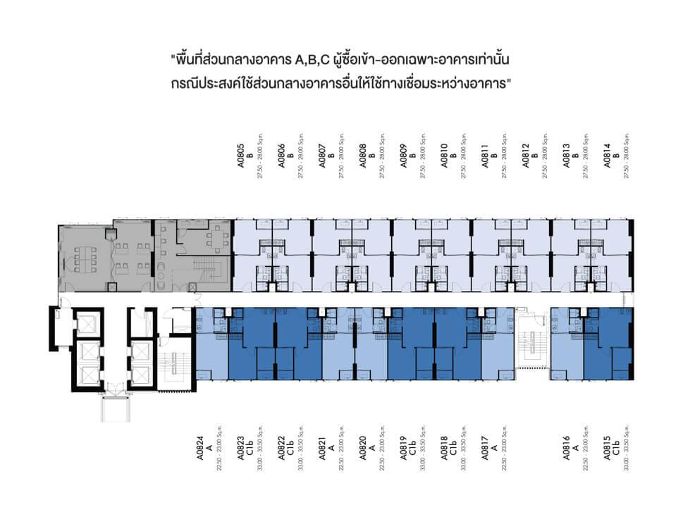 แปลนอาคาร A Denim Jatujak 1