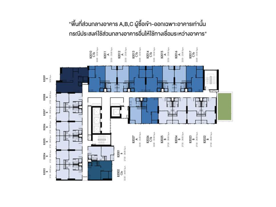 แปลนอาคาร B Denim Jatujak 4