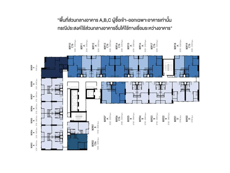 แปลนอาคาร B Denim Jatujak 2