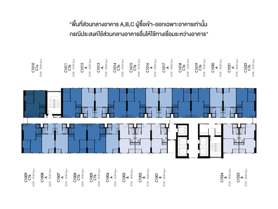 แปลนอาคาร C Denim Jatujak 2